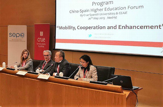 china-spain, higher education forum